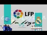 Ла Лига, 6-й тур, «Алавес» - «Реал Мадрид», 23 сентября, 17:15