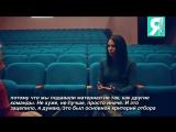 Интервью с игроком команды КВН «Сборная города Мурманска» Анной Неделько