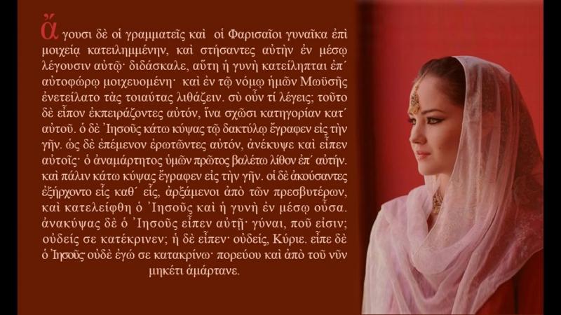 VLOG СЕКС С МИЛЕНОЙ х ГРЕШНИЦА  Андрей Мартыненко