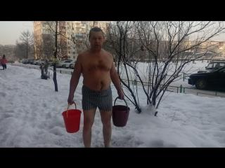Здравствовать желаю всем! С вами Юрий Миронов, и это мое дневное обливание на улице в -20!