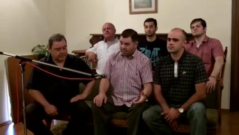 Грузины поют песню «Ой, мороз, мороз»