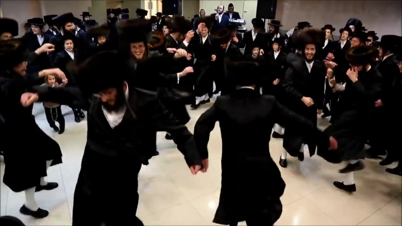 Еврейские мужские танцы