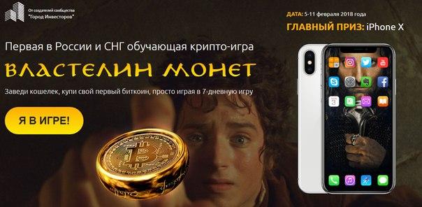 Приложение казино вулкан Дубовка download Казино вулкан на телефон К-Довурак загрузить