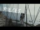 Pieces SDE (горячий монтаж в день свадьбы)