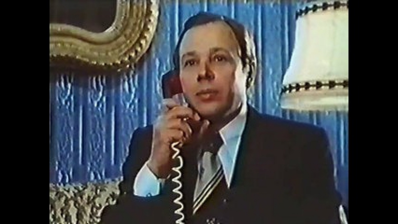 Что то с телефоном 1979, СССР, научная фантастика, экранизация
