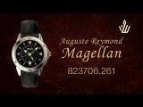 Мужские часы Auguste Reymond Magellan 823706.261