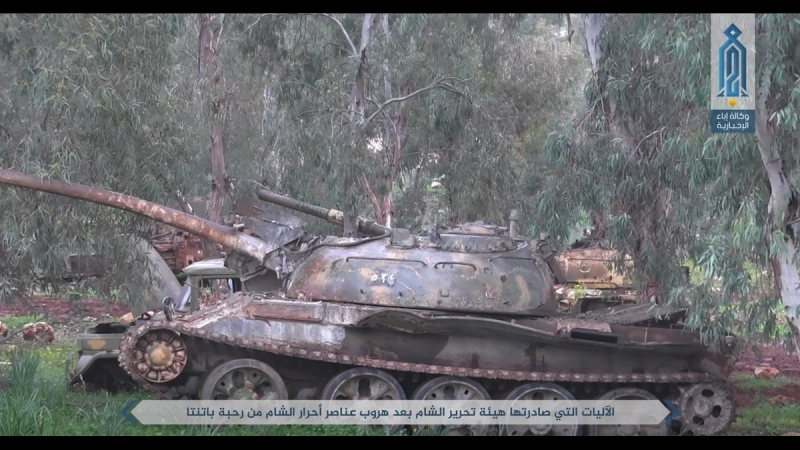 ХТАШ отжала у Ахрар Шаам 20 танков и множество других транспортных средств в Рахат Батант север Идлиб