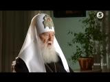 Самозванец Филарет рассказал, что на Донбассе людей убивают потому что они не верят в Бога