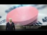 Загадки человечества с Олегом Шишкины (29.01.2018) Выпуск 100