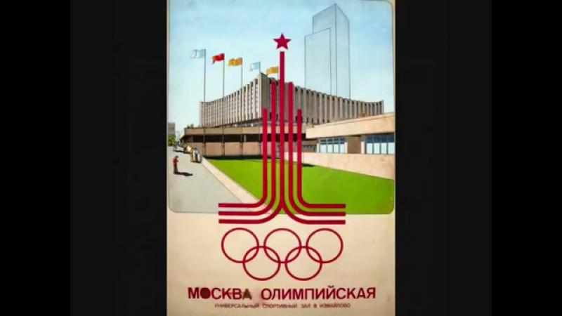 до свиданья москва закрытие олимпиады 80 wclip scscscrp