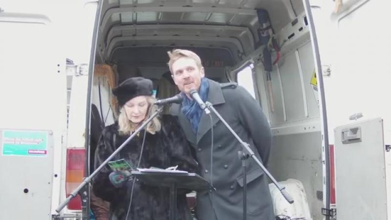 Lady Michelle Renouf am 17.02.2018 in Dresden