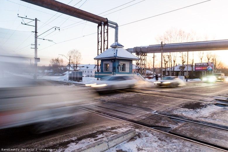 Депутат облдумы потребовал обнародовать проект реконструкции переезда на Степановке