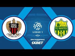 Ницца 1:1 Нант | Французская Лига 1 2017/18 | 26-й тур | Обзор матча