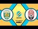 Карпаты 0:2 Заря | Украинская Премьер Лига 2017/18 | 20-й тур | Обзор матча