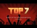 Secrets Of The Super High Mix Voice RUS