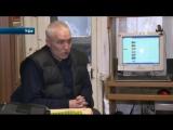 Черные риелторы выживают пенсионера из квартиры в Уфе