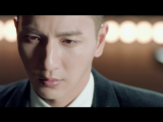 [Eternity] Ян Ци У - Невидимый супермен (ОСТ