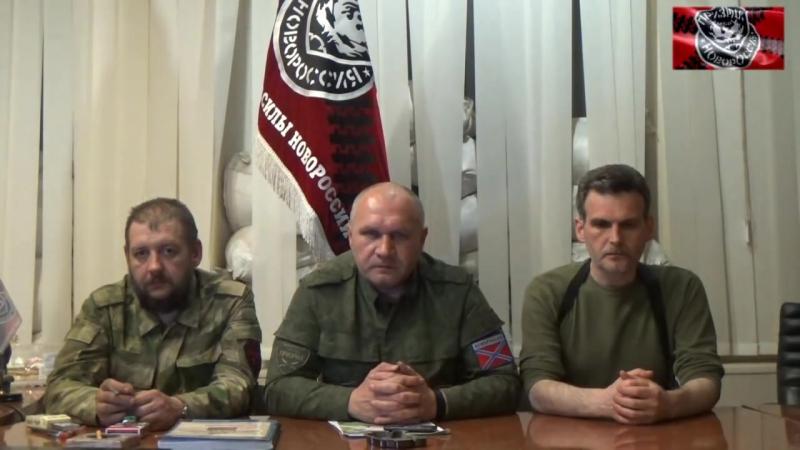 Алчевск.23 мая,2015.Обращение командования бригады Призрак сразу после убийства Алексея Мозгового.