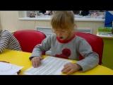 Ника читает таблицу из 5-буквенных слов. Программа