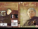 Кадфаэль 01 сезон 01 серия Cadfael 1994