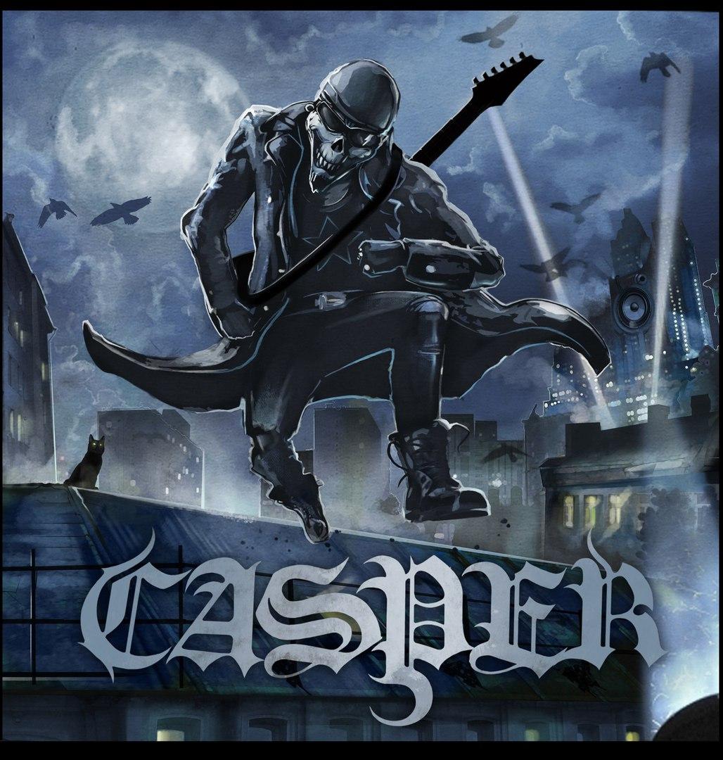 Дебютный альбом CASPER
