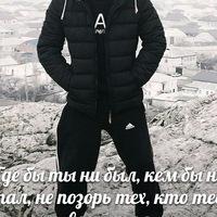 Максим Кабаков