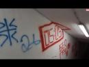 1xBet туннель стадиона «Црвены Звезды»