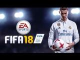 СТРИМ по FIFA18 - Дружеский PvP