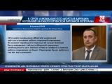 Ликвидация «Морской дирекции» никак не повлияет на работу Керченской паромной переправы