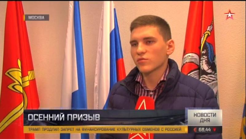 Осенний призыв в РФ: новобранцы идут в армию с боевым настроем. ОсеннийПризыв
