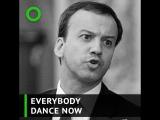 Зажигательный танец вице-премьера Дворковича