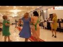Шуточный танец на школьном выпускном вечере.