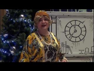 Няня Кэти приглашает на новогоднее представление