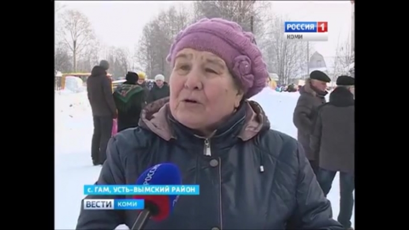 Передача Коми гор. Открытие ДК с. Гам. февраль 2018 год