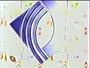Заставка В эфире ТВ Центр (ТВ Центр, 1997-1999)