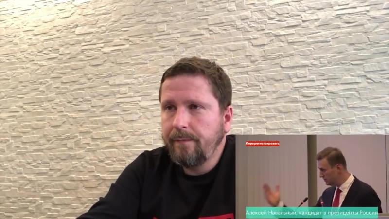 Анатолий Шарий - Кремлевская хунта потоптала Алексея