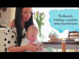 Чем занять ребенка в 6 месяцев [Супермамы]