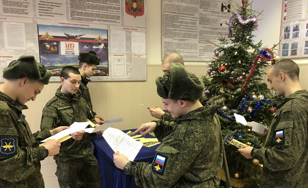 резник в армию поздравления с новым годом дороги