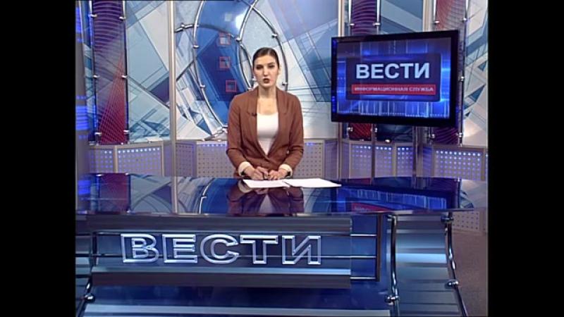 ГТРК ЛНР Вести экспресс 15 30 19 января 2018