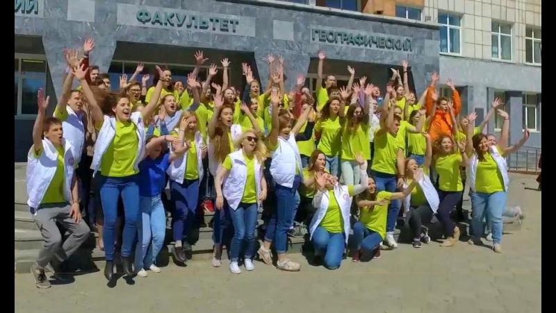 XI Школа Актива - Вместе больше!