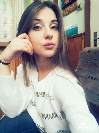Андрианка Койнова