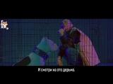 [FSG FOX] G-DRAGON - BULLSHIT (MV ver.) |рус.саб|