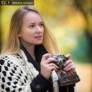 Ирина Хорхоль фото #6