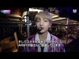 171201 MAMA 2017 Backstage @ Mnet Japan