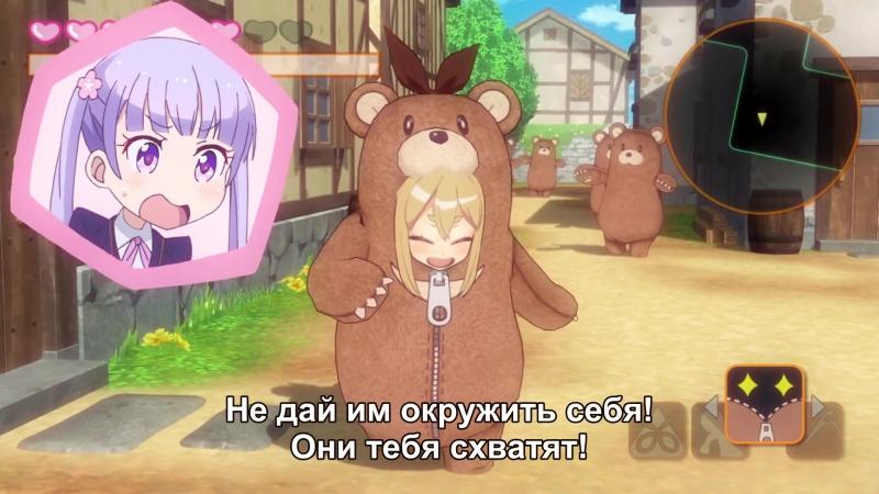New Game!! - 11 [1080p] Русские субтитры (Nelar)