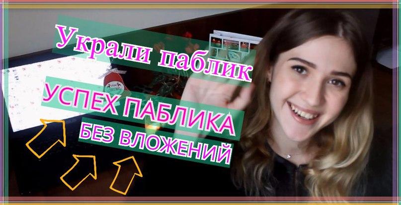 Яна Красуцкая  