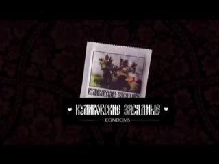 Секс-шоп Тихий омут