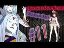 Naruto storm 4: Прохождение - [Неистовство Кагуи] кагуя, жестокая богиня (2 часть) 11