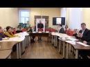 Соборная Горка Круглый стол Институт семьи традиции и перспективы