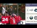 Россиянин Никита Кучеров из Тампа-Бэй первым набрал 60 очков в сезоне НХЛ - Росси